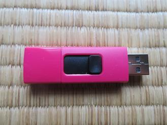 ULTIMA U05 32GBをスライドさせる