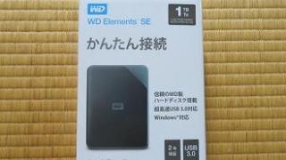 WD Elements SEのポータブルハードディスク