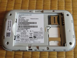 HUAWEI Mobile WiFi E5577のSIMカード